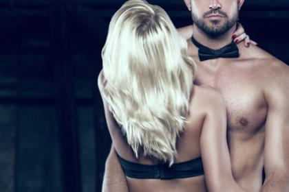 Sexleketøy passer også for par